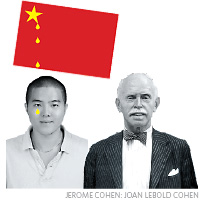 Times Wang and Jerome Cohen