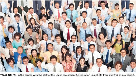 Winston Ma at CIC